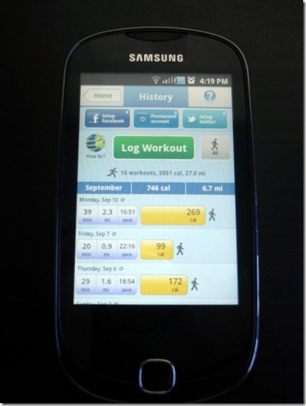 Cardio trainer App September 12 2012