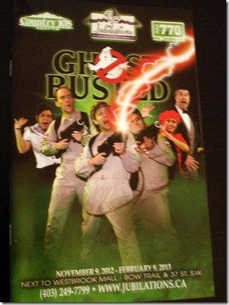 Jubilations Ghostbusted January 20 2013 (1)